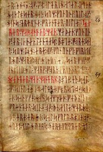 Codex Runicus from 1300 on parchment   (Wikipedia)